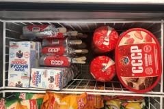 pravá Ruská zmrzlina