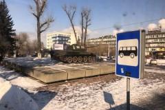 Irkutsk - tank